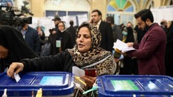 presidential election Iran