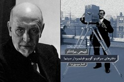 """This combination photo shows writer Luigi Pirandello and the front cover of the Persian version of his book """"Shoot!: The Notebooks of Serafino Gubbio, Cinematograph Operator""""."""