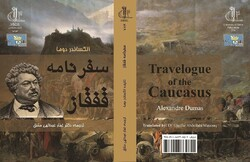 """Cover of the Persian translation of French writer Alexandre Dumas' """"Tales of the Caucasus - The Ball of Snow and Sultanetta""""."""