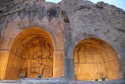 Kermanshah historical sites