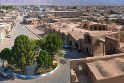 South Khorasan province