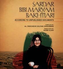"Front cover of the English version of ""Sardar Bibi Maryam Bakhtiari""."