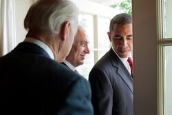 Israeli traditional blackmail