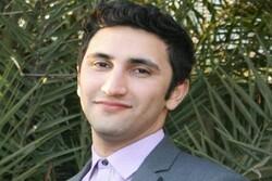 Mobeen Jafar Mir
