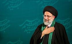 Ayatollah Raisi