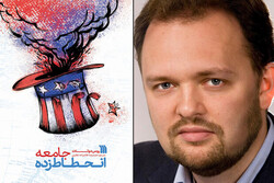"This combination photo shows American writer Ross Douthat and the front cover of the Persian translation of his book ""The Decadent Society""."