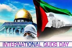 Quds Day