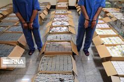 Medicine trafficking gang disbanded at eastern airport