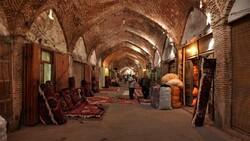 bazaar of Ardebil
