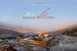 Virtual show to spotlight Armenian monastic ensembles of Iran