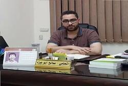 Saleh abu Ezzah