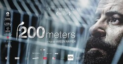 """A poster for """"200 Meters"""" by Palestinian director Ameen Nayfeh."""