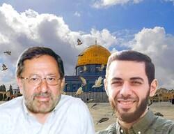 Professor Jamal  Palestine Resistance Gaza