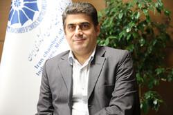 ICCIMA director