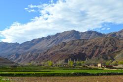 Mount Shahvar