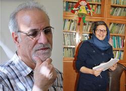 This combination photo shows writer Fereidun Amuzadeh-Khalili and book reading promoter Shahla Eftekhari.