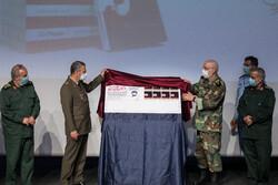 "Army commander Major General Abdolrahim Mousavi (2nd L) and War Archives director Brigadier General Nasser Arasteh (3rd R) unveil eight translations of the Martyr Ali Sayyad Shirazi's biography ""Ambus"