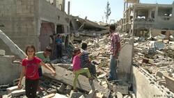 war on Gaza