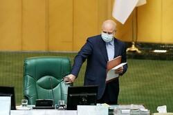 parliament speaker