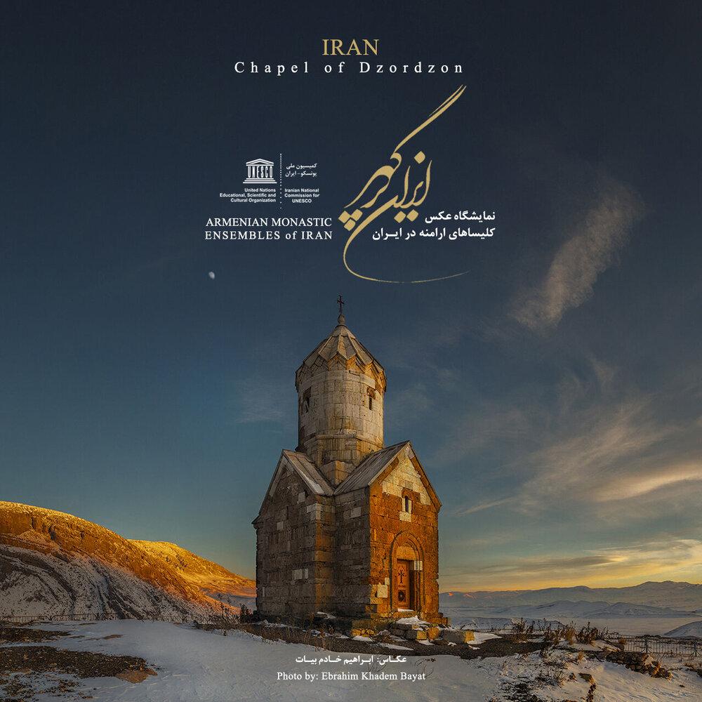 'Iranians, Armenians enjoy deep, long-standing correlation'