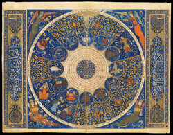 Horoscope of Iskandar Sultan on show at the Victoria and Albert Museum in London