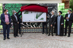 Garden dedicated to tribal cultures inaugurated near Tehran