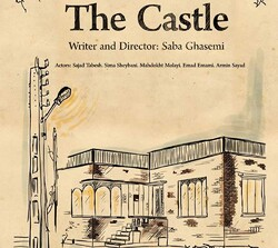 """A poster for """"The Castle"""" directed by Saba Qasemi."""
