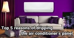 air conditioner's panel