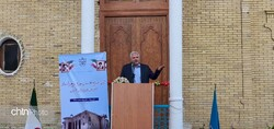 Museum of education, related archives inaugurated in Shiraz