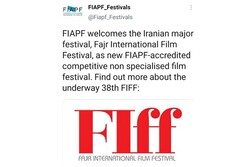 A screenshot from the FIAPF's Twitter post representing the association's welcome to the Fajr International Film Festival.