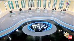 presidential debates in Iran