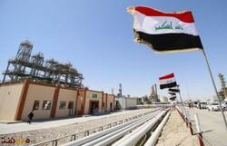 Iraq gas