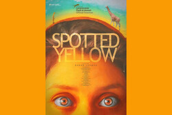 """A poster for """"Spotted Yellow"""" by Iranian director Baran Sarmad."""