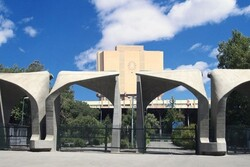 Iranian universities advance in QS 2022
