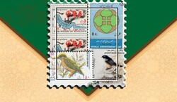 Environmental stamps exhibition underway in Tehran