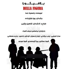 "Yasmina Reza's ""Bella Figura"" coming to stage at Tehran theater"