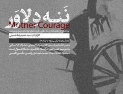 """A poster for """"Mother Courage"""", which will be staged at Tehran's Divare Chaharom Theater on Sunday."""