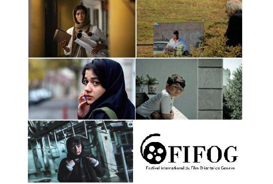 Iranian movies line up for Intl. Oriental Film Festival of Geneva