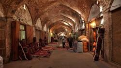 Ardebil historical bazaar