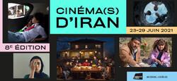A poster for the 8th Iran Cinema Festival in Paris.