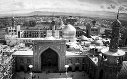 holy shrine of Imam Reza (AS)