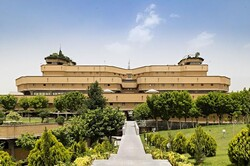 A view of the National Library and Archives of Iran, Tehran.