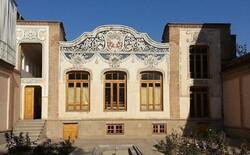 Azarbaijan Press Museum