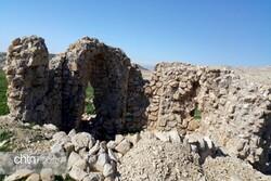 national heritage list