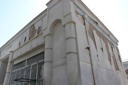 Tadayyon Hospital