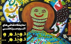 * Saless Gallery is currently playing host to an exhibition of paintings by Akram Sartakhti.