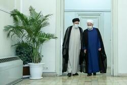 Rouhani Raeisi