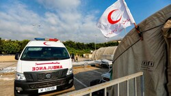 IRCS to open hospital in Afghanistan