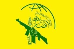 "Yemen's Ansarullah will ""enter equation"" to defend Al-Quds"