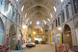 historical bazaar of Arak